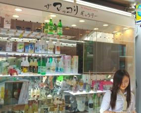 Makgeolli Gallery in Tokyo
